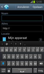 Samsung I8730 Galaxy Express - Internet - Hoe te internetten - Stap 10