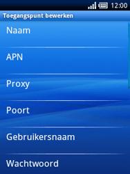 Sony Ericsson Xperia X10 Mini - Internet - Handmatig instellen - Stap 8
