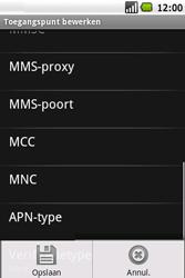 Samsung I5700 Galaxy Spica - MMS - Handmatig instellen - Stap 12
