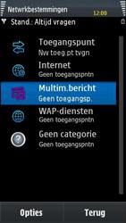 Samsung I8910 HD - MMS - handmatig instellen - Stap 6