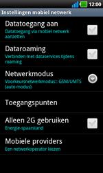 LG P970 Optimus Black - Internet - aan- of uitzetten - Stap 6