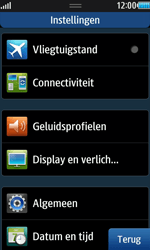 Samsung S8530 Wave II - Internet - handmatig instellen - Stap 5