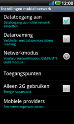 LG P990 Optimus 2X Speed - Internet - buitenland - Stap 6