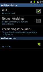 Samsung I9070 Galaxy S Advance - Wifi - handmatig instellen - Stap 8