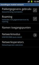 Samsung I9100 Galaxy S II - Internet - aan- of uitzetten - Stap 6