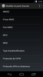 Acer Liquid Jade - Mms - Configuration manuelle - Étape 12
