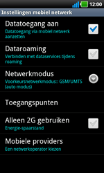 LG P970 Optimus Black - MMS - handmatig instellen - Stap 6