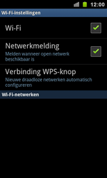 Samsung I9100 Galaxy S II - WiFi - Handmatig instellen - Stap 6