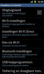 Samsung I9100 Galaxy S II - WiFi - Handmatig instellen - Stap 5