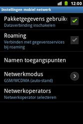 Samsung S7500 Galaxy Ace Plus - Netwerk - gebruik in het buitenland - Stap 9