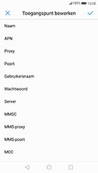 Huawei P10 - Android Oreo - Internet - handmatig instellen - Stap 10