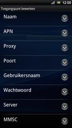 Sony Ericsson Xperia Ray - Internet - Handmatig instellen - Stap 8