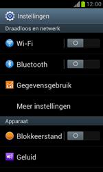 Samsung S7560 Galaxy Trend - WiFi - Handmatig instellen - Stap 4