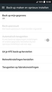 HTC U11 - Toestel reset - terugzetten naar fabrieksinstellingen - Stap 5