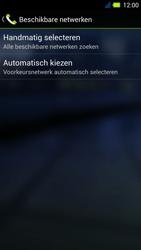 Acer Liquid E3 - Netwerk - Gebruik in het buitenland - Stap 7