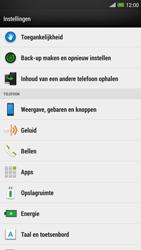 HTC One Max - Voicemail - handmatig instellen - Stap 4
