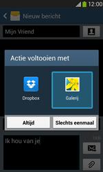 Samsung S7275 Galaxy Ace 3 - MMS - afbeeldingen verzenden - Stap 15