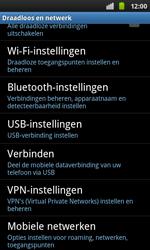 Samsung I9001 Galaxy S Plus - Internet - Handmatig instellen - Stap 4