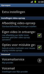 Samsung I9070 Galaxy S Advance - Voicemail - Handmatig instellen - Stap 5