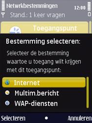 Nokia N86 - Internet - Handmatig instellen - Stap 11