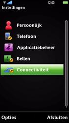 Sony Ericsson U1i Satio - Internet - Handmatig instellen - Stap 4