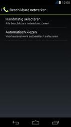 Acer Liquid Jade - Netwerk - Gebruik in het buitenland - Stap 7