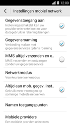 Huawei Ascend Y550 - Internet - buitenland - Stap 7