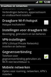 HTC A510e Wildfire S - Internet - Uitzetten - Stap 5
