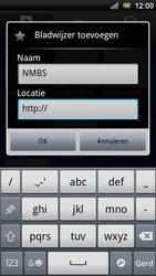 Sony Ericsson Xperia Ray - Internet - Hoe te internetten - Stap 9