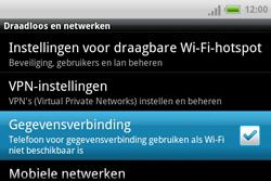 HTC A810e ChaCha - Internet - Handmatig instellen - Stap 5