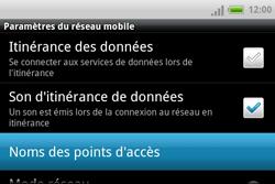 HTC A810e ChaCha - Internet - Configuration manuelle - Étape 6