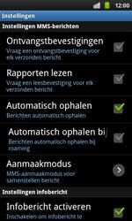 Samsung I9001 Galaxy S Plus - MMS - probleem met ontvangen - Stap 4