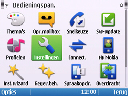 Nokia E5-00 - Internet - handmatig instellen - Stap 4