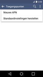 LG K120E K4 - Internet - handmatig instellen - Stap 11