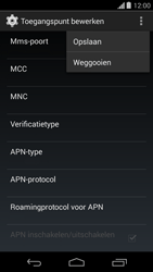 Motorola Moto G - Internet - Handmatig instellen - Stap 16