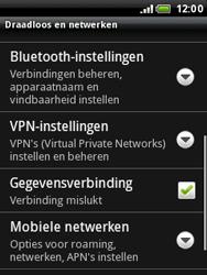 HTC A3333 Wildfire - Netwerk - gebruik in het buitenland - Stap 7