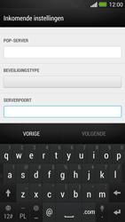 HTC One - E-mail - Handmatig instellen - Stap 12