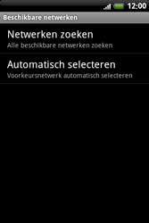 HTC A6363 Legend - Bellen - in het buitenland - Stap 7