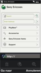 Sony Ericsson U5i Vivaz - Internet - Hoe te internetten - Stap 4