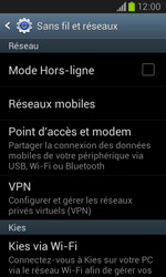 Samsung I8260 Galaxy Core - MMS - Configuration manuelle - Étape 5