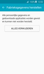 Samsung Galaxy J1 (2016) - Toestel reset - terugzetten naar fabrieksinstellingen - Stap 7