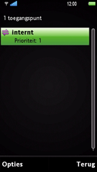 Sony Ericsson U1i Satio - Internet - Handmatig instellen - Stap 12