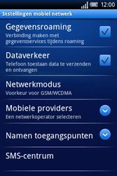 Sony Ericsson Xperia X8 - Internet - Aan- of uitzetten - Stap 6