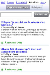 HTC A6262 Hero - Internet - Navigation sur Internet - Étape 9