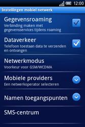 Sony Ericsson Xperia X8 - Mms - Handmatig instellen - Stap 6