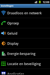 Samsung S7500 Galaxy Ace Plus - Internet - aan- of uitzetten - Stap 4