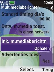 Nokia 7610 supernova - MMS - probleem met ontvangen - Stap 10