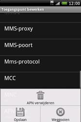 HTC A6262 Hero - MMS - Handmatig instellen - Stap 12