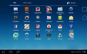 Huawei Mediapad S7-301u - Internet - Aan- of uitzetten - Stap 3
