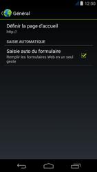 Acer Liquid Jade Z - Internet - Configuration manuelle - Étape 28
